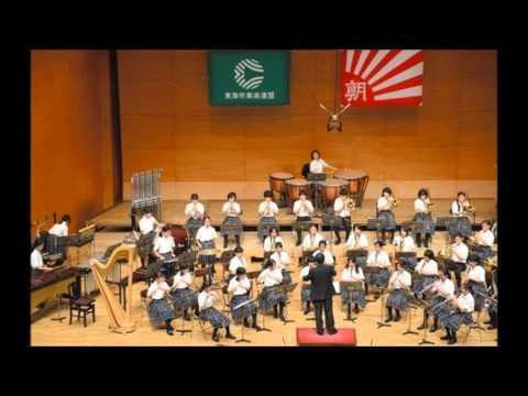 オプセショネル 名古屋市立神丘中学校吹奏楽部