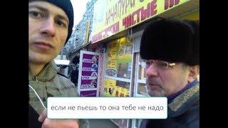 АкадемГородок VS  Наливайка