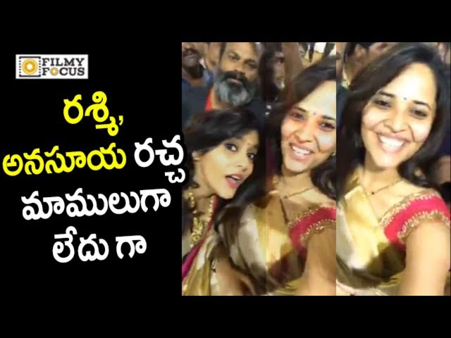 Anasuya and Rashmi Having Fun at Shyam Prasad Reddy Daughter Marriage