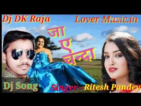 Ja Ye Chanda Le Awa Khabriya Dj Atul Love Mix - Dj Atul - Video
