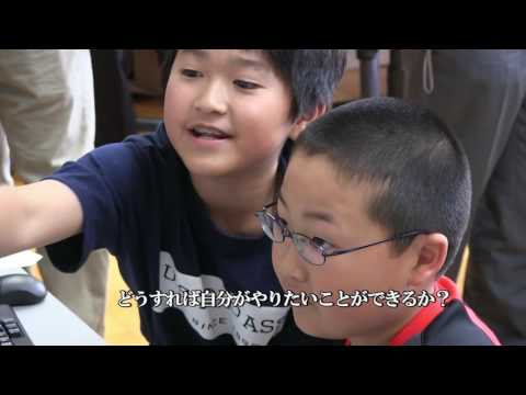 プログラミングを体験しよう!田頭小学校