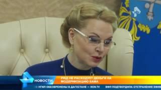 Счетная палата нашла  лишние  деньги на счетах РЖД