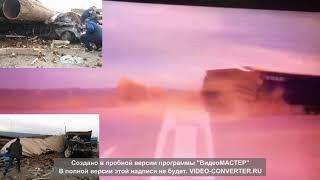Жесткое ДТП в Татарстане