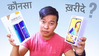 Realme XT vs Samsung Galaxy M30s Full Comparison ⁉️ - Download this Video in MP3, M4A, WEBM, MP4, 3GP