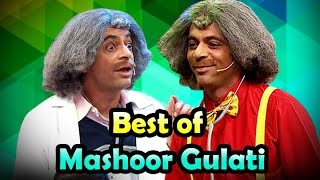 DrMashoor Gulati Special  The Best Of 2016  The Kapil Sharma Show  Funny Indian Comedy  HD