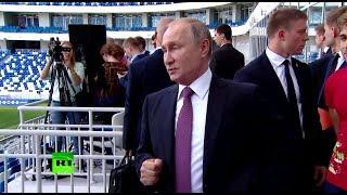 Путин прокомментировал повышение пенсионного возраста