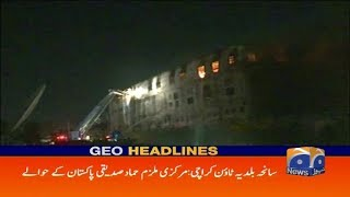 Geo Headlines - 08 AM 09-December-2017