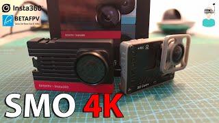 Naked GoPro Alternative? Insta360 / BetaFPV SMO 4K Ultralight Camera Review