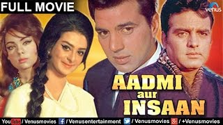 Video Aadmi Aur Insaan Full Movie | Dharmendra Movies | Saira Bano | Feroz Khan | Mumtaz