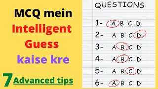 How to guess MCQ Questions correctly | 7 Advanced Tips