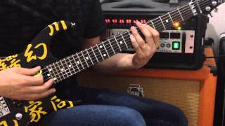 HERE I GO AGAIN REMIX VERSION WHITESNAKE GUITAR COVER ANDY30