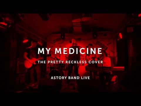 ASTORY band, відео 4