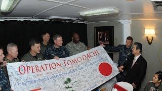 【米国の反応】「こんな国は日本だけだ!」 日本からの感謝に驚きを隠せないアメリカ人!!