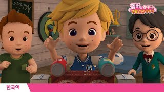 🚨 Daily Life Safety With AMBER | EP 13 | Robocar POLI | Kids Animation