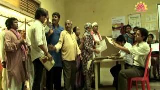 Aadhaar Shila Part 1