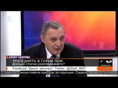 За реформата в съдебната власт и доклада на Европейската комисия