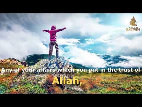 Al-Waki'l (The Trustee)
