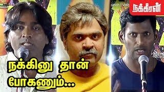 சிம்புவால் நடந்த சண்டை | Fight because of AAA movie issue | Vishal | Vijay Sethupathi |P.L.Thenappan