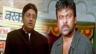 Prakash Raj All Time Best Movie Scene | #Chiranjeevi | Vendithera