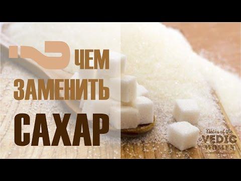 Смерти при сахарном диабете