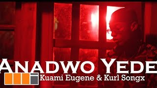 Mix Master Garzy   Anadwo Yede Ft. KiDi, Kuami Eugene & Kurl Songx (Official Video)