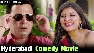 Hyderabadi Comedy Movies   Paisa Potti Problem Hindi Movie   Latest Hindi Movies   Hyderabad