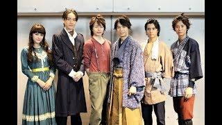 動画舞台『ジョン万次郎』囲み会見|エンタステージ