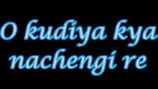 Dance Ke Legend Lyrics