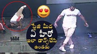 Vijay Devarakonda Mind Blowing Dance Performance @ Rowdy Wear Launch | Telugu Trending