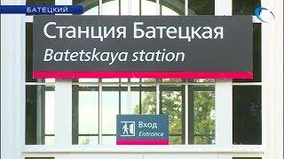 В Батецком завершен ремонт железнодорожного вокзала