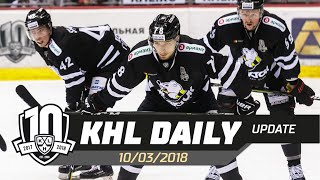 Daily KHL Update - March 10th, 2018 (English)