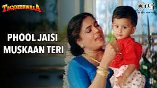 Phool Jaisi Muskaan - Video Song | Taqdeerwala | Reema