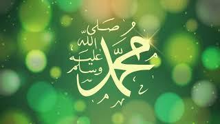 Особая милость Всевышнего Аллаха.