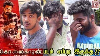 Kolaigaran Public Review   Kolaigaran Movie Review   Kolaigaran Review  VijayAntony ActionKing Arjun