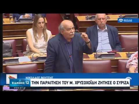 Σύνταγμα | Πεδίο μάχης την ώρα ψήφισης του Ν/Σ για τις συναθροίσεις | 10/07/2020 | ΕΡΤ