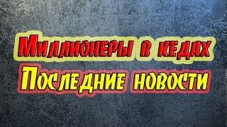 MVK.Company Последние новости