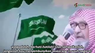 Video Peringatan Syaikh Fauzan Al Fauzan: Mengapa Mereka Begitu Membenci Arab Saudi?
