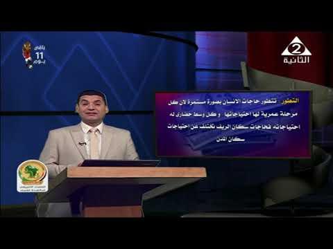 اقتصاد 3 ثانوي ( مراجعة صباح الامتحان ) أ محمد عفيفي 10-06-2019