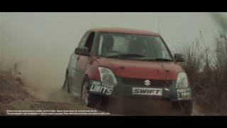 Maruti Suzuki  The Chase