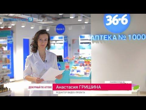 Drop torus młotkiem w aptekach Moskwie