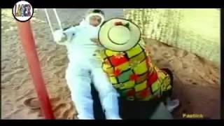 اغاني حصرية عصام كاريكا روميو 1 تحميل MP3