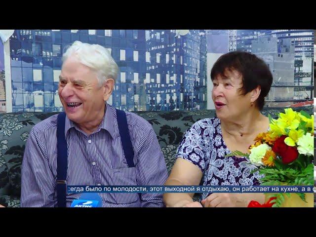 Секреты супружеского счастья