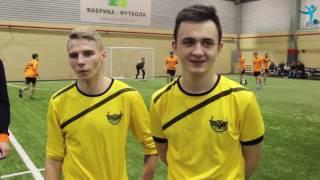 Денис СЕРГЕЕВ, Алексей ЗАХАРОВ - Империал (Лесгафта)