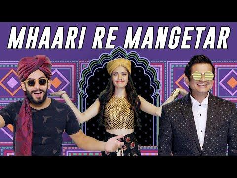 Mhaari Re Mangetar - Maati Baani Ft. Alaa Wardi