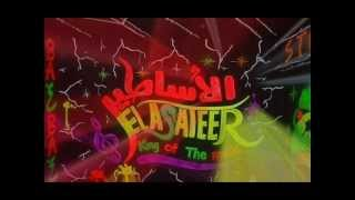 تحميل اغاني مهرجان ريسنا يا مرسى (فرقة الاساطير) 2013 MP3