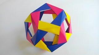 Кусудама додекаидр оригами, Kusudama dodecahedron origami