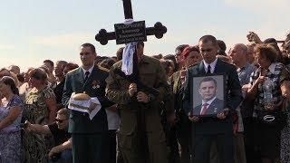 Похороны главы ДНР Александра Захарченко