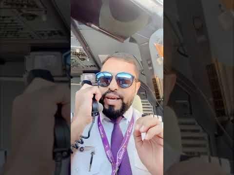 من قمرة القيادة مع الكابتن خالد فقيهي