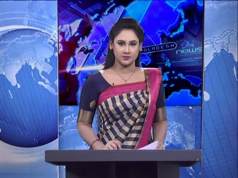09 PM News || রাত ৯টার সংবাদ || 22 September 2020 || ETV News