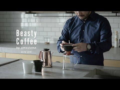 【amadana】Beasty Coffee 優雅且從容 隨心所欲的感覺 真好